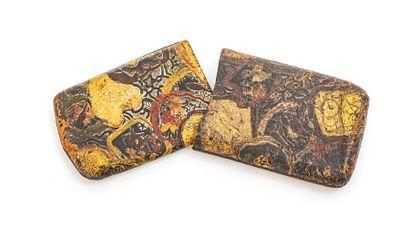 Pochette à tabac Japon, vers 1900 En cuir...
