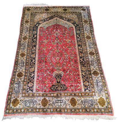 Fin tapis Ghoum en soie naturelle - Iran,...