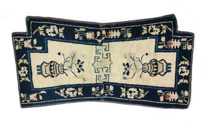 Rare tapis de selle, Chine (Pékin) milieu...