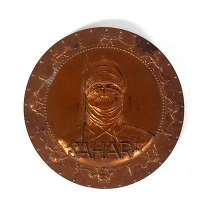 SAHARA - Médaille en bronze de l'Organisation...