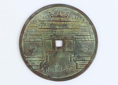 CHINE.  Importante reproduction de monnaie...