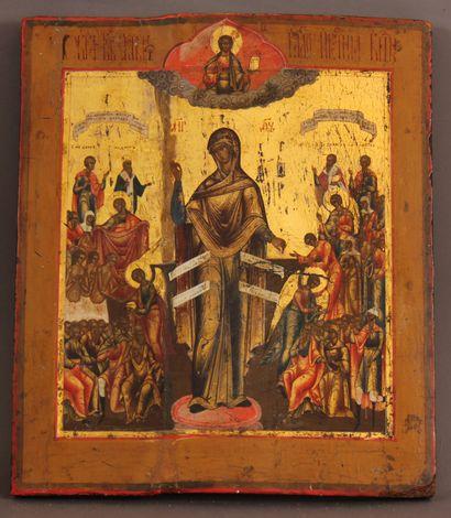 La Vierge de Miséricorde  Icône d'origine...