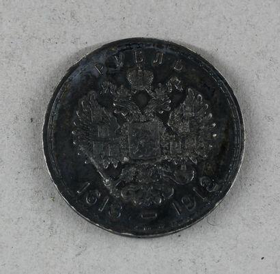 * Une pièce d'1 rouble en argent 1913 commémorative du 300ème anniversaire de la...