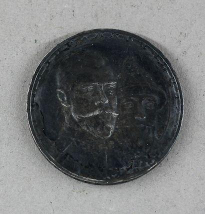 * Une pièce d'1 rouble en argent 1913 commémorative...