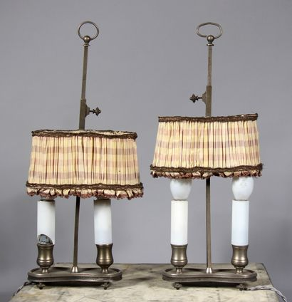 Paire de petites lampes bouillottes quadripodes...