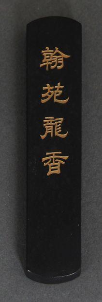 CHINE :  Petit bâton à encre noire.  Daté...