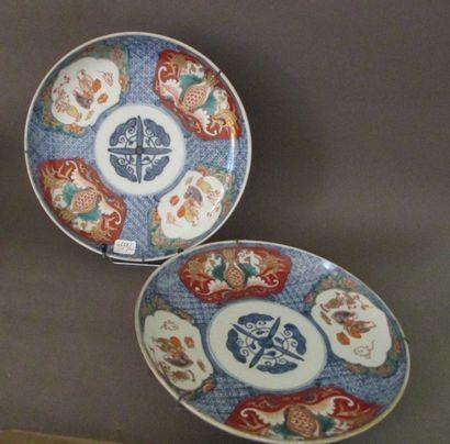 Lot composé de dix assiettes en porcelaine...