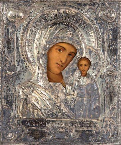 Icône d'origine russe, Saint Petersbourg,...