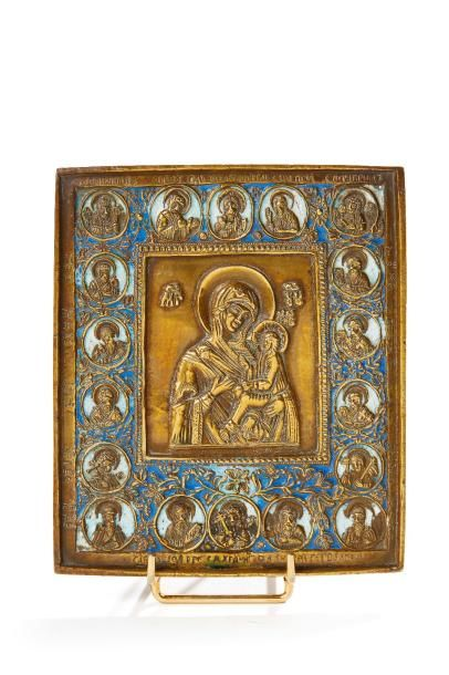 La Vierge de Smolensk  Icône de voyage en...