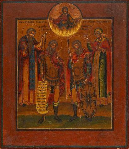 St Stéphane, St Artemius, St André et Ste...
