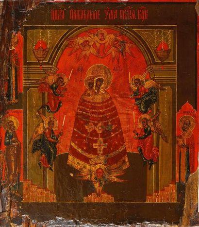 La Vierge de Miséricorde  Icône russe, XXème...