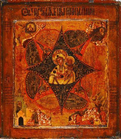La Vierge au Buisson Ardent Icône d'origine...