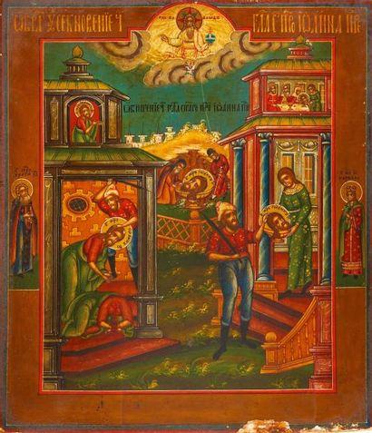 La Décollation de St Jean Baptiste  Icône...