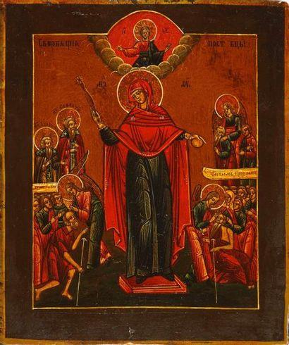 La Vierge de Miséricorde  Icône russe, d'époque...