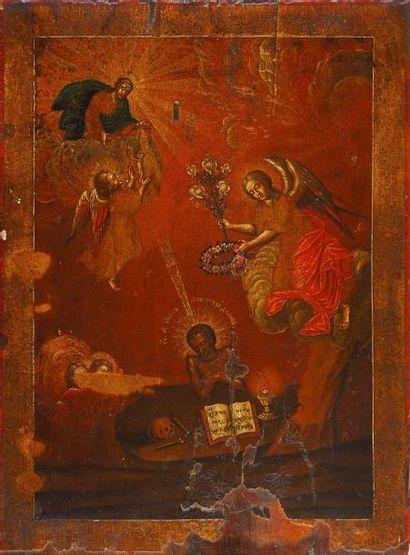 St Jean le Martyr Icône d'origine russe,...