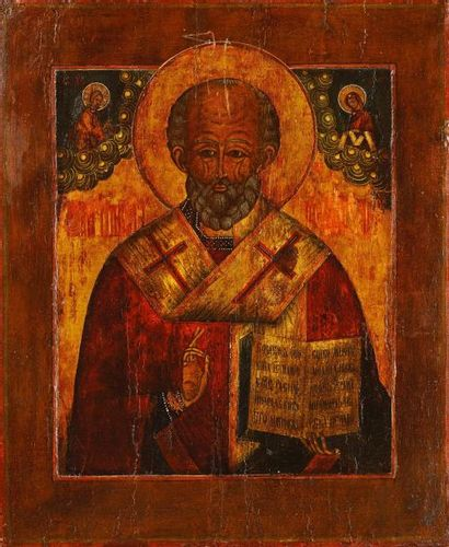 St Nicolas le Thaumaturge  Icône d'origine...