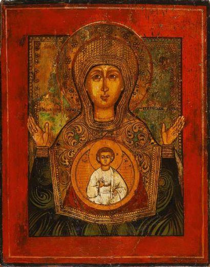 La Vierge Orante  Icône d'origine russe,...