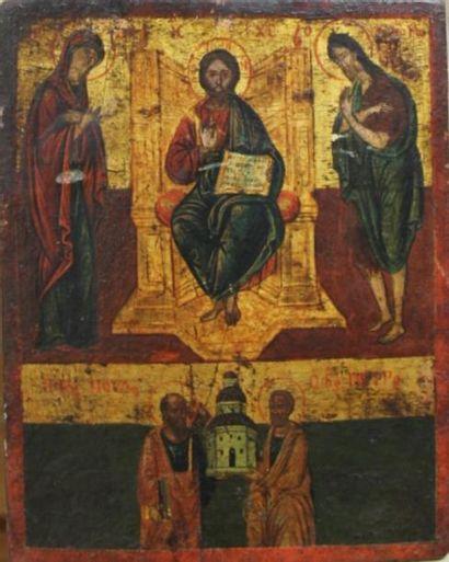Icône représentant St Pierre et St Paul et...