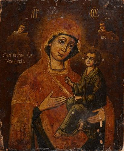 La Vierge de Tikhvine Icône d'origine russe,...
