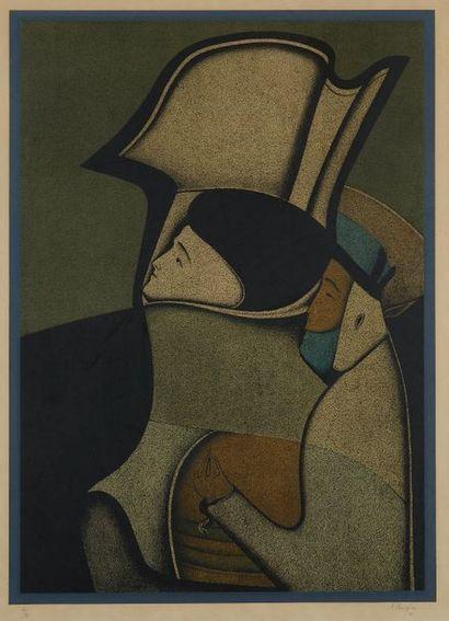 Mikhail CHEMIAKINE ( Composition aux personnages...
