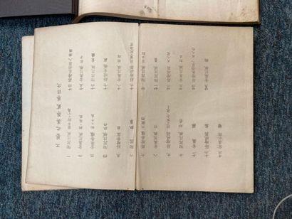 [Japon, XIXe siècle] [Japon, XIXe siècle]. Recueil d'estampes réhaussées d'études...
