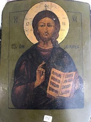 Ecole russe du XXe siècle  Christ rédempteur....