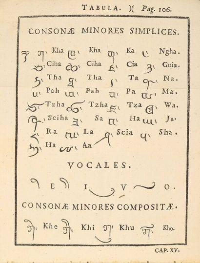 [BELIGATTI (Cassiano), AMADUZZI (Giovanni...