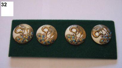 4 boutons assortis en émail sur cuivre à...