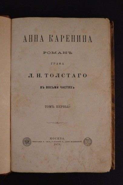 [Russie] TOLSTOÏ (Lev Nikolaïevitch). Anna...