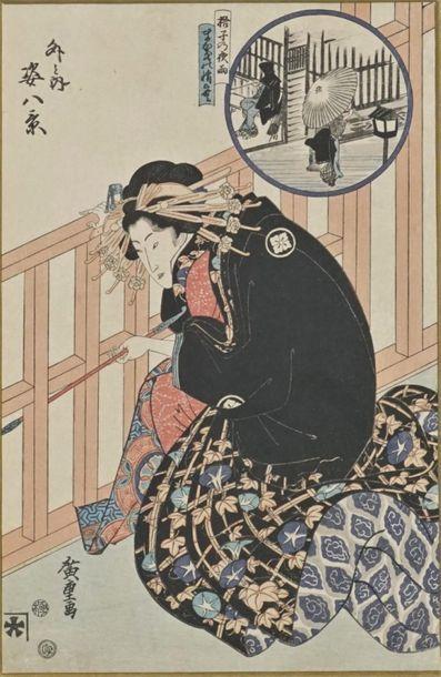 Lot de trois estampes : Chuban tate-e. HIROSHIGE...