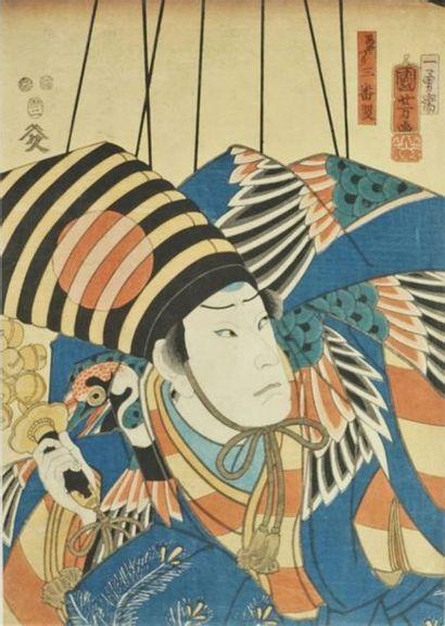 Ensemble de trois estampes: Oban tate-e,...
