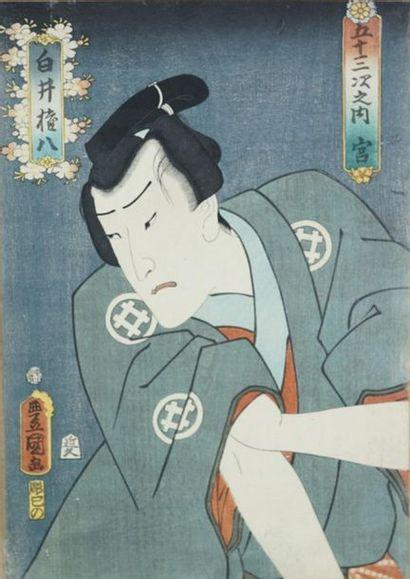 Lot de deux cinq estampes oban tate-e : Utagawa...