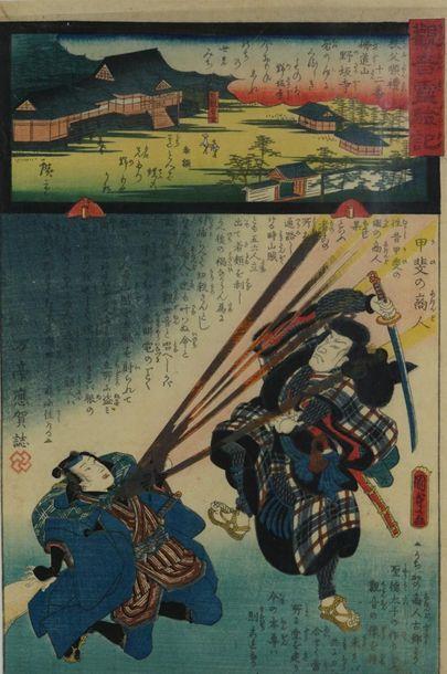 Lot de sept estampes : Utagawa Kuniyoshi...