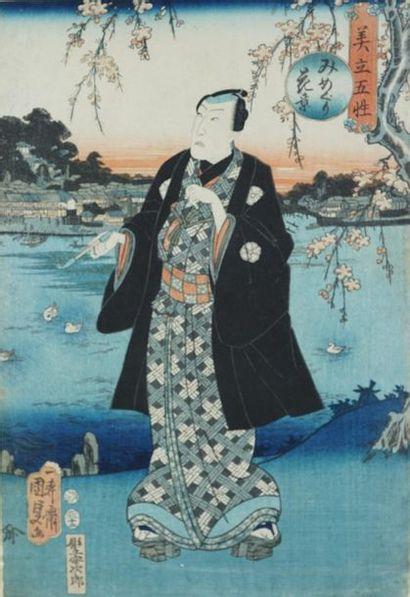 Lot de dix estampes : Katsushika Hokusai,...