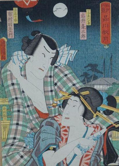 Lot de sept estampes oban tate-e: Utagawa...