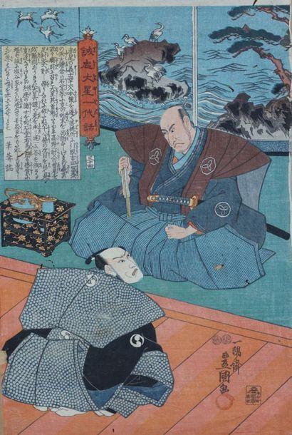 Lot de sept stampes oban tate-e : Kunisada,...