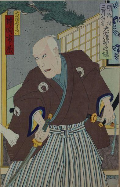 Lot de sept estampes oban tate-e : Kuniyoshi,...