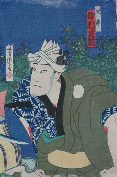 Lot de sept estampes oban tate-e : Kuniyomi...