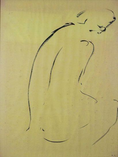 Aline GAGNAIRE (1911- 1997  )