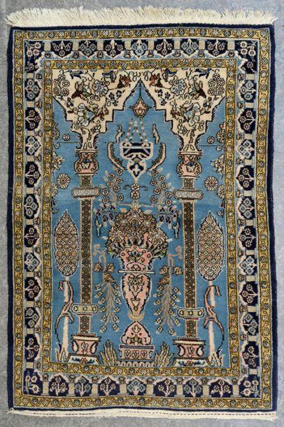 GHOM - Iran Tapis en laine et soie à motif...