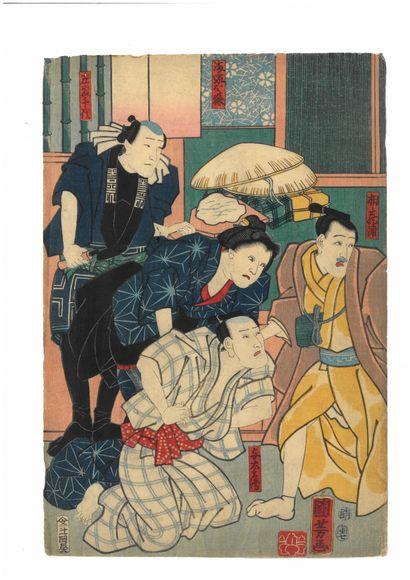JAPON - vers 1850