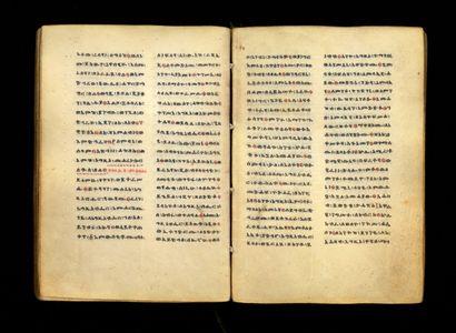 MANUSCRIT ÉTHIOPIEN ETHIOPIAN MANUSCRIPT. Beautiful Ethiopian Coptic manuscript,...