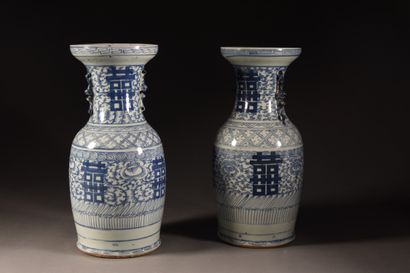 CHINA - Late 19th century  A pair of porcelain...