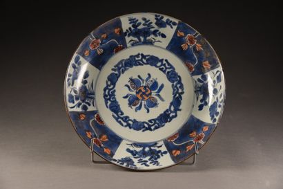 CHINA - 19th century  Porcelain plate with...