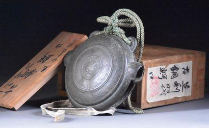JAPAN - 19th century  Bronze Waniguchi gong...