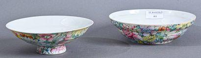 CHINE - XXe siècle  Bol couvert en porcelaine...