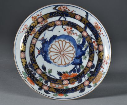JAPAN, Imari - 19th century  Porcelain plate...