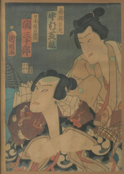 Suite de quatre estampes, encadrées sous verre:    Utagawa KUNIAKI II (1835-1888)...