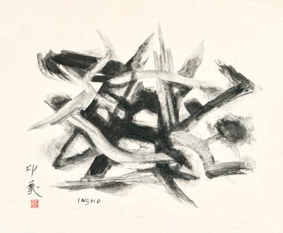 JAPON - Insho DONOTO ( 1891-1975) Estampage INSHO  Encre de Chine signée et tamponnée...