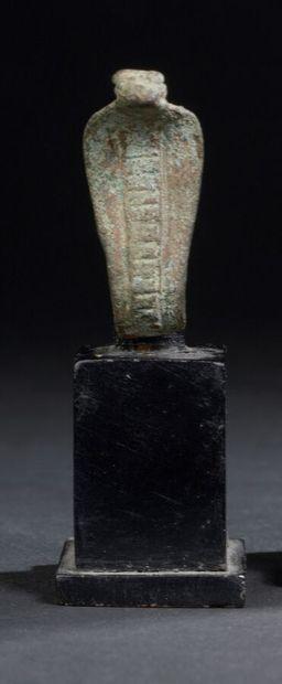 Uraeus d'incrustation  Bronze à patine verte...